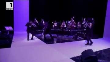 ДРУГИТЕ НОВИНИ: Цигулка разказвач