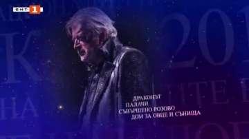 ДРУГИТЕ новини: Празник на театъра