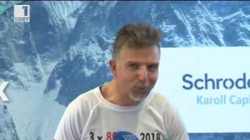 ДРУГИТЕ новини: Боян Петров с нова провокация