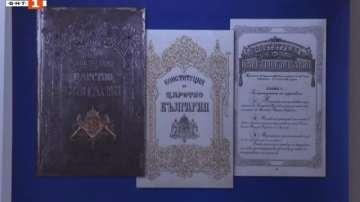 ДРУГИТЕ новини: Отворени врати в парламента
