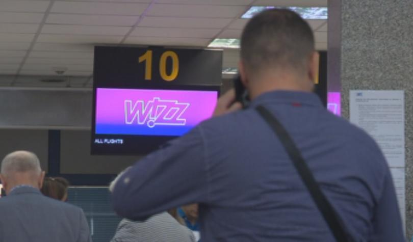 Самолетната компания Wizz Air предупреждава за съществуването на уебсайт със