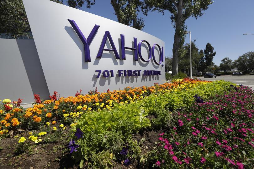 Електронната поща на Yahoo се срина преди няколко часа. Хиляди