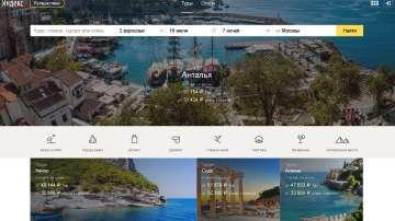 Турция отново е най-популярната дестинация за руските туристи