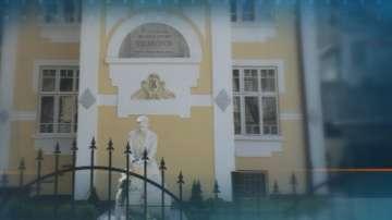 Къщата-музей на Яворов ще бъде спасена