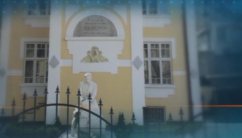 Къщата на Пейо Яворов остана без кандидат-купувачи и на втория търг