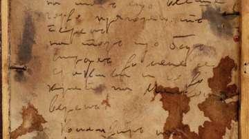 Появиха се неизвестни творби и документи на Яворов