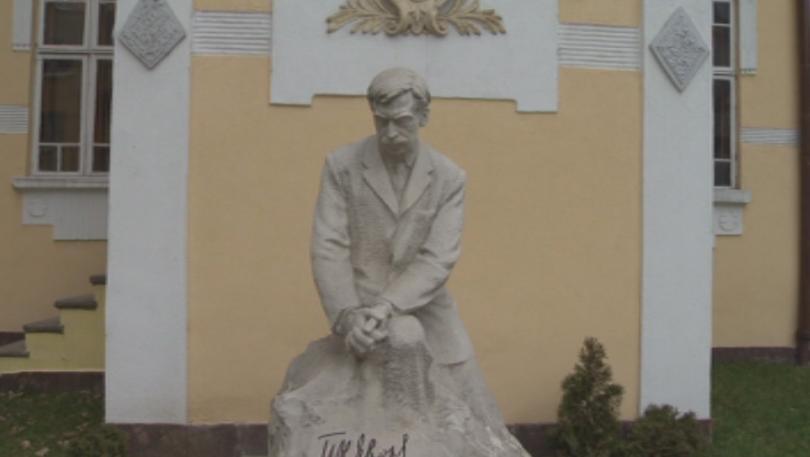 Поканата за публична продажба на къщата на Пейо Яворов все