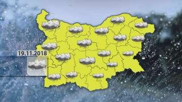 Жълт код за дъжд и сняг в цялата страна