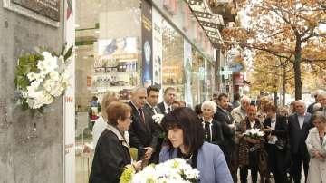 Цвета Караянчева присъства на откриването на паметна плоча на Йордан Соколов