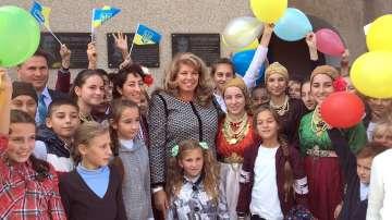 Вицепрезидентът Илияна Йотова е на посещение в Украйна