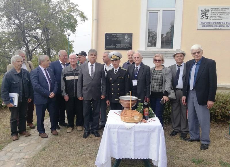 снимка 2 Откриха паметна плоча на първия командир на Дунавската флотилия
