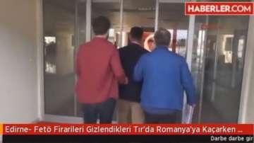 Искали ли са убежище експулсираните турски граждани?