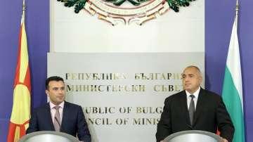Исторически ден за България и Македония