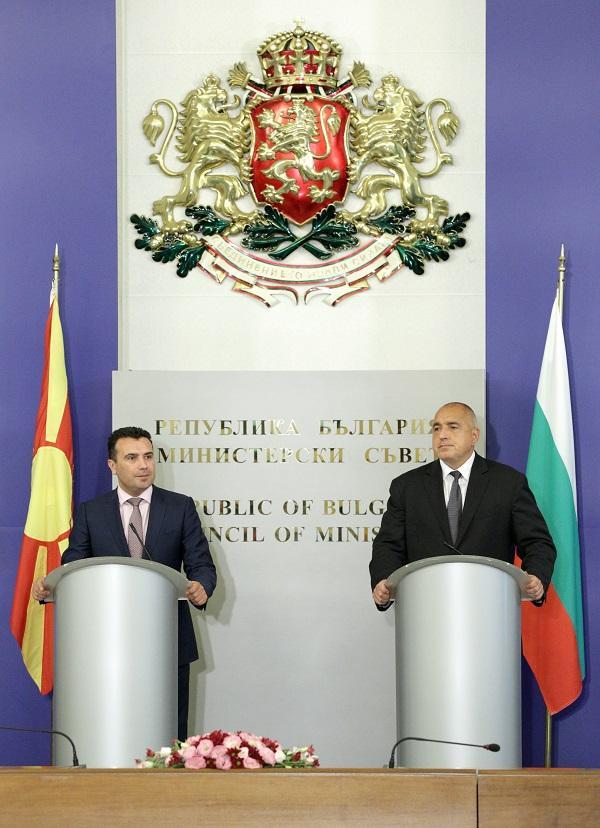 Зоран Заев и Бойко Борисов в Гранитната зала, МС / БТА