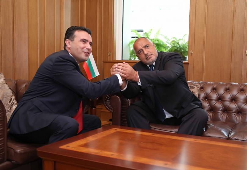 България и Северна Македония отбелязват две години от подписването на