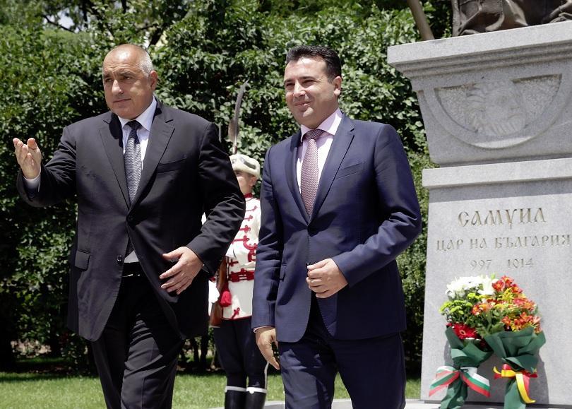 снимка 3 Нова страница в отношенията между България и Македония
