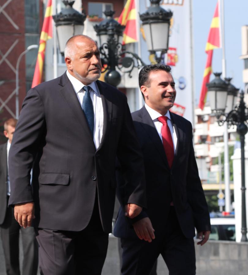 снимка 1 Борисов и Заев отбелязаха заедно две години от Договора за добросъседство