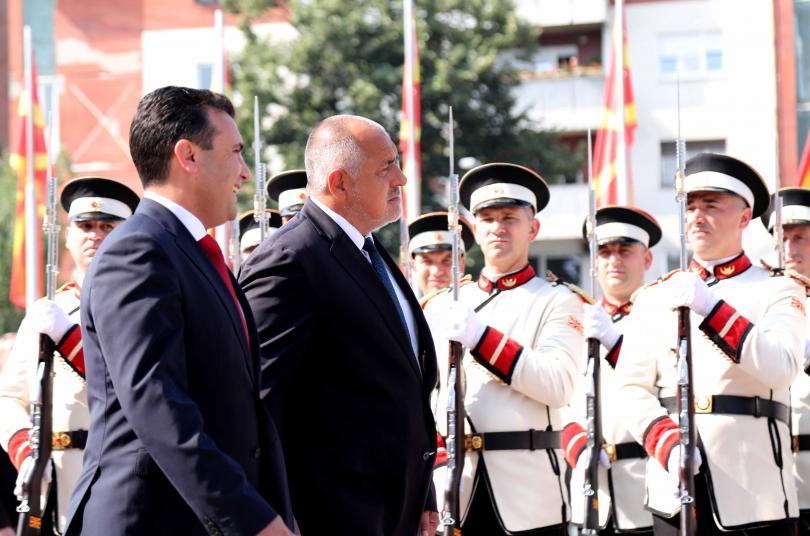 снимка 4 Борисов и Заев отбелязаха заедно две години от Договора за добросъседство