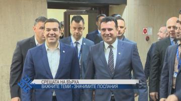 Премиерите на Македония и Гърция се срещнаха в София