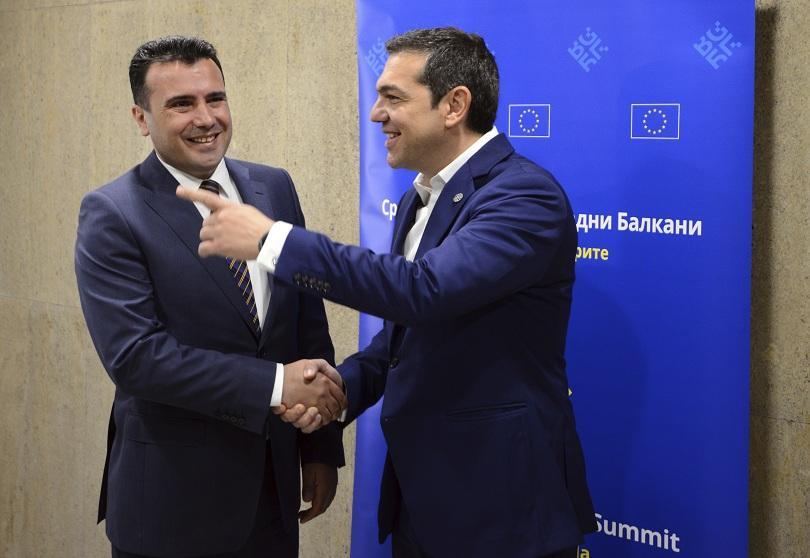 спекулации името македония срещата ципрас заев софия