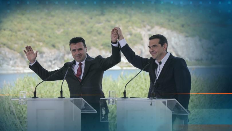 Премиерите на Македония и на Гърция - Зоран Заев и