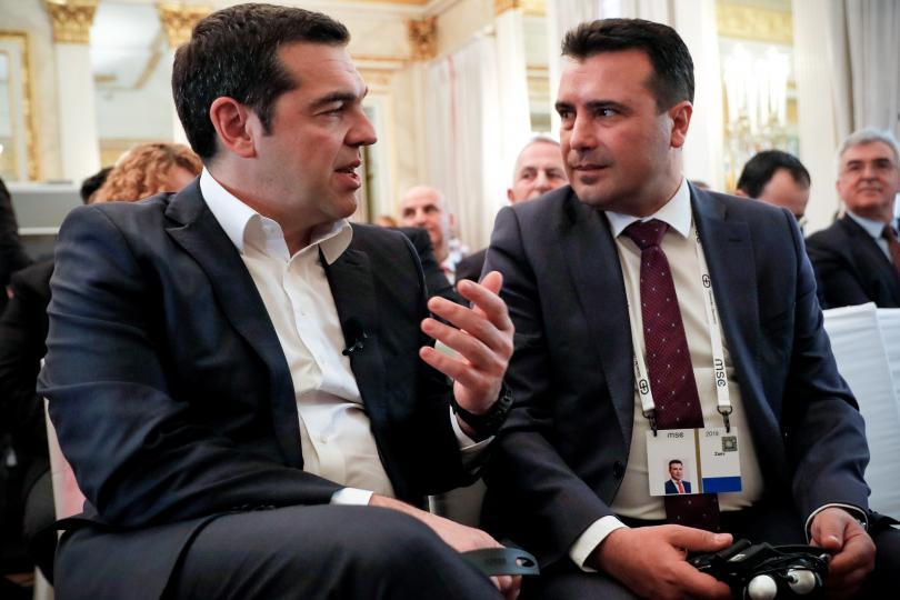 наградиха ципрас заев уреждането спора името северна македония
