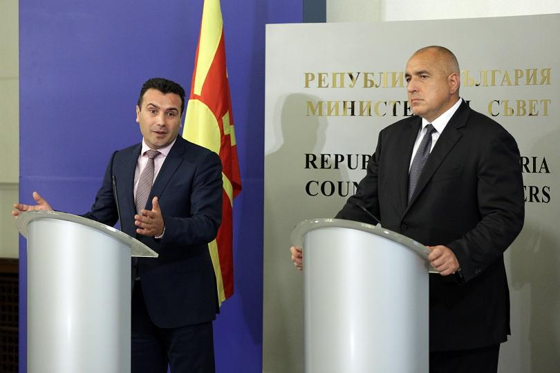 Македонските медии за посещението на Заев у нас