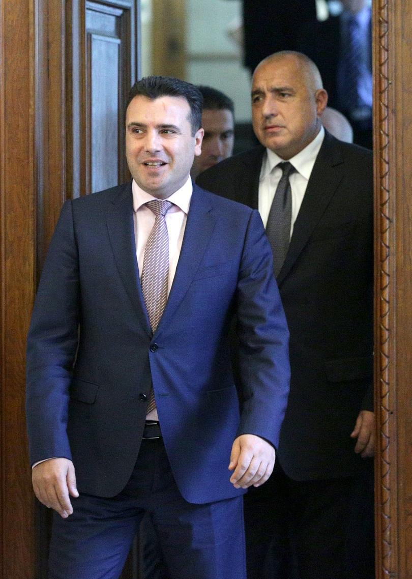 снимка 6 Нова страница в отношенията между България и Македония