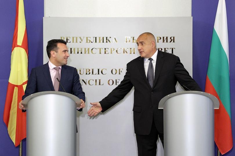 снимка 5 Нова страница в отношенията между България и Македония