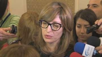 Захариева потвърди: Европейски експерти ще наблюдават прокуратурата