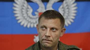 Лидерът на сепаратистите в Донецка област беше убит, Русия обвини Украйна