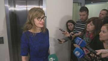 Правосъдният министър не вижда драма в разделяне на България и Румъния