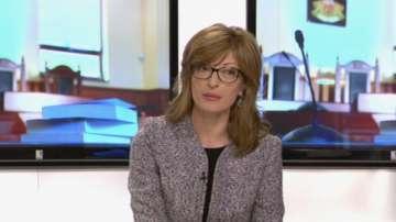 Ек. Захариева: Стратегията за съдебна реформа е факт, но малко неща са свършени