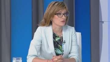 Екатерина Захариева: Надявам се историята да не се използва за политически цели