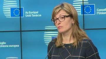Екатерина Захариева: Подготовката на срещата ЕС-Турция върви усилено