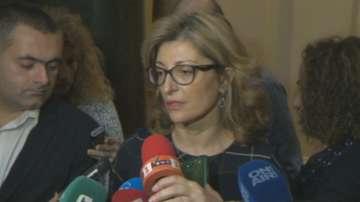 Екатерина Захариева коментира упрека на президента за Македония и Венецуела