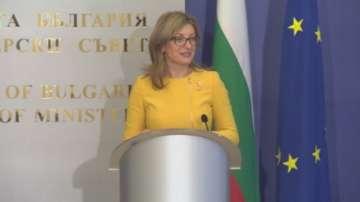 Екатерина Захариева: България никога не се е подлагала на натиск