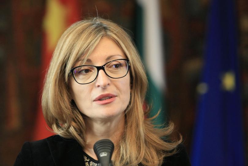 Министър Захариева изпрати съболезнователна телеграма по повод стрелбата в Ханау