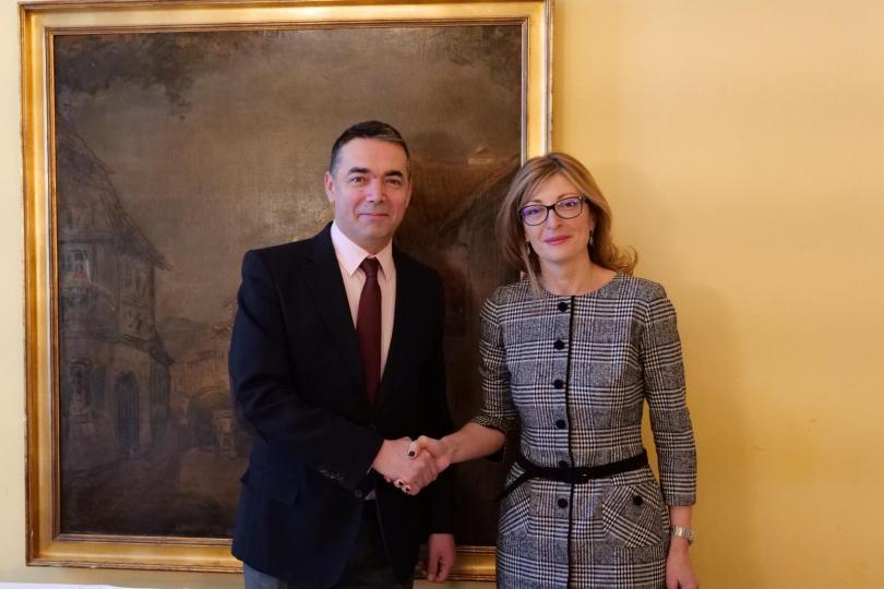снимка 1 Подкрепяме начало на преговори за присъединяване на Северна Македония към ЕС