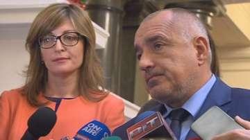 Екатерина Захариева е номинирана за поста правосъден министър