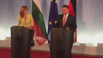 Външният министър Екатерина Захариева в Германия