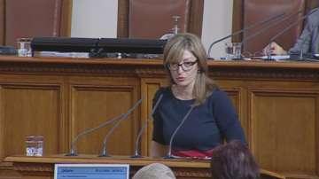 Захариева:България ще е причина ЕС да не може да прилага Истанбулската конвенция