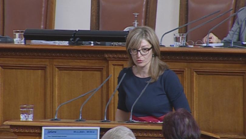 Вицепремиерът и външен министър Екатерина Захариева коментира, че може да