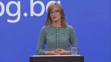 Екатерина Захариева ще приеме министъра на външните работи на Саудитска...