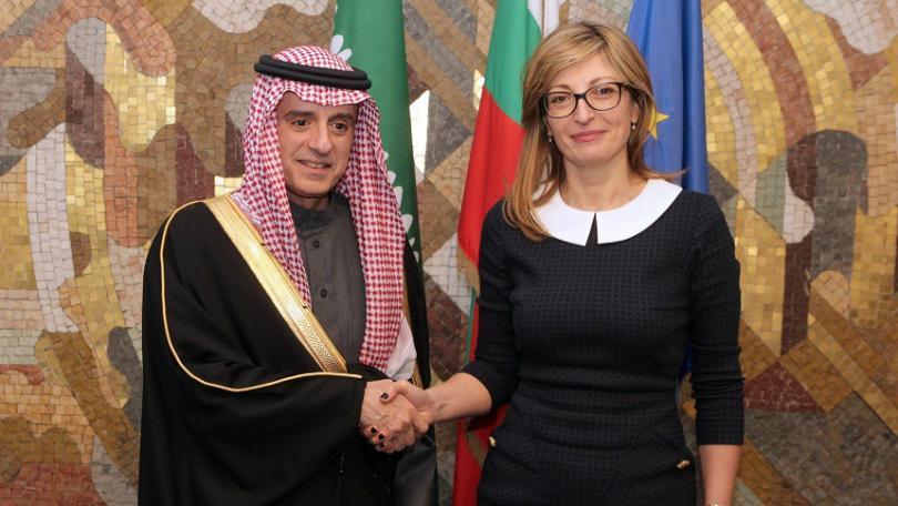 В последните месеци контактите между България и Саудитска Арабия са