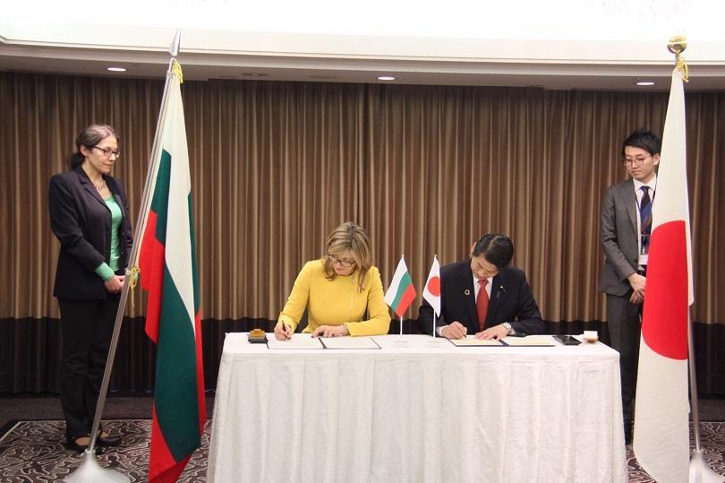 Меморандум за сътрудничество между външните министерства на България и Япония