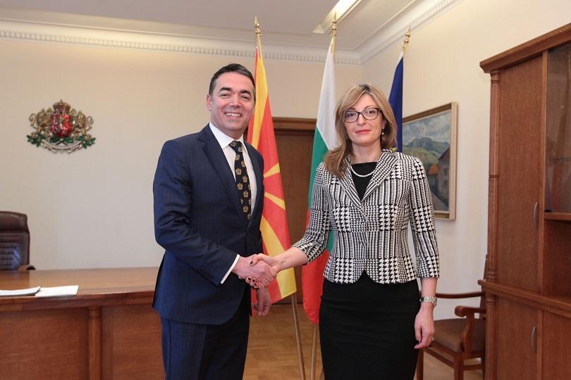 До няколко месеца ще приключи работата на българо-македонската смесена комисия