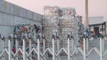Предприятие за преработка на пластмаса е вероятният замърсител на р. Марица