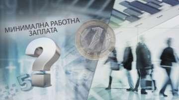 НСТС обсъжда размера на минималната работна заплата