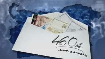 Тристранният съвет обсъди повторно ръста на минималното възнаграждение